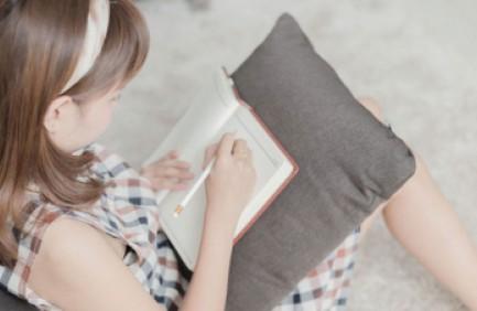 Jurnal, Proses Mengenal Diri